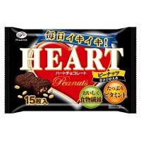不二家 ハートチョコレート(ピーナッツ)甘さひかえめ袋 15枚