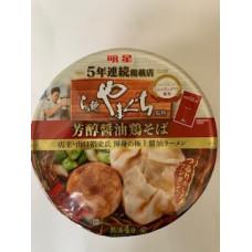 明星らぁ麺やまぐち監修芳醇醤油鶏そば